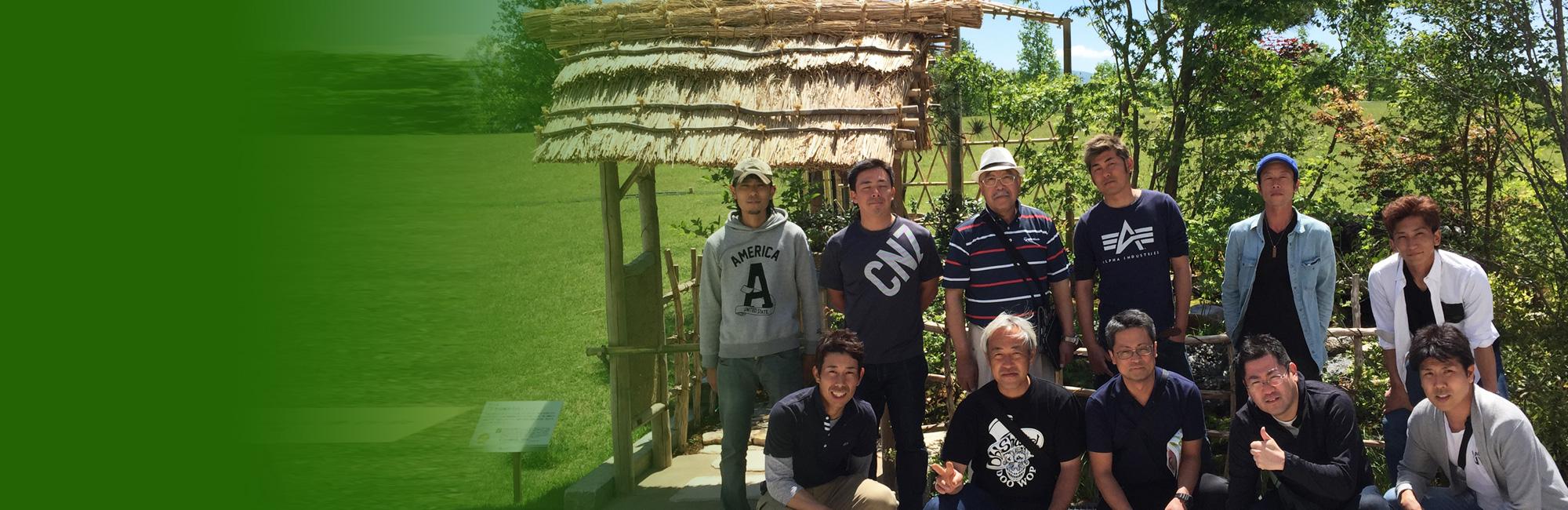 三多摩造園業協同組合を支える若い力「青年部」